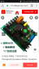 LY-830-3C aliexpress.png