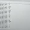 Screen Shot 2021-05-07 at 11.02.22 AM.png